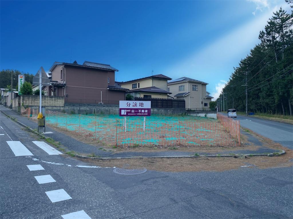 f:id:yamaichi4320:20210621221908j:image