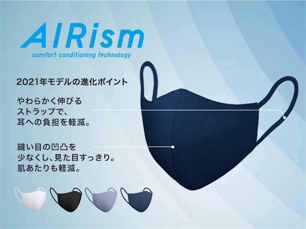 f:id:yamaichi4320:20210924202518j:image