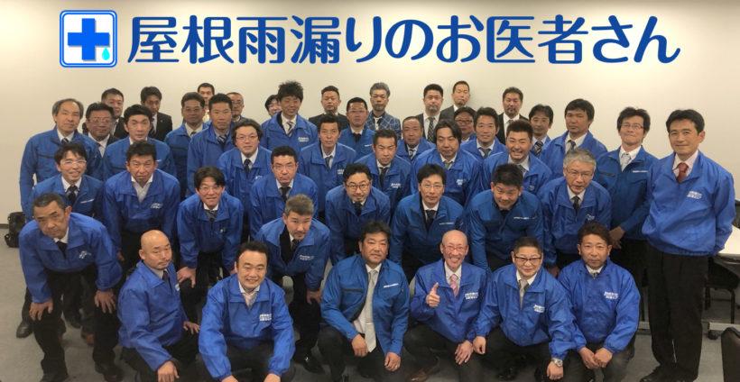 f:id:yamaigata-amamori:20210202223744j:plain