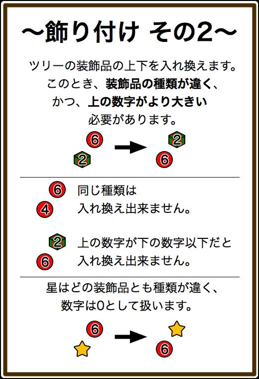 f:id:yamaimo0625:20151215192008p:plain:h600