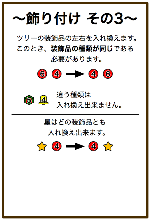 f:id:yamaimo0625:20151215192023p:plain:h600