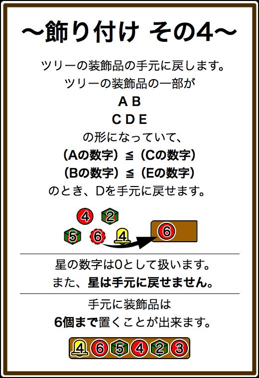 f:id:yamaimo0625:20151215192033p:plain:h600