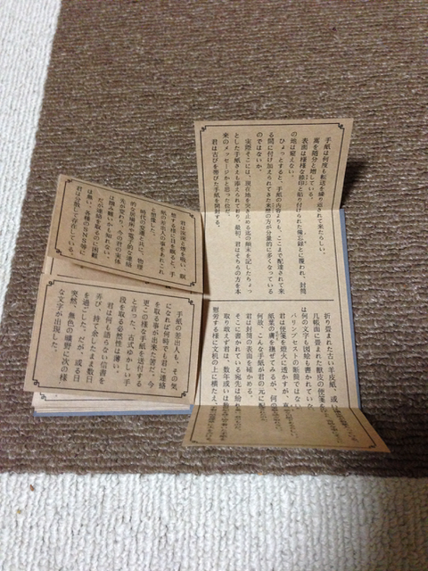 f:id:yamaimo0625:20160816194950p:plain