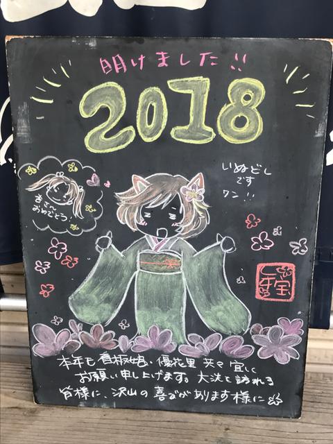 f:id:yamaimo0625:20180102190747p:plain