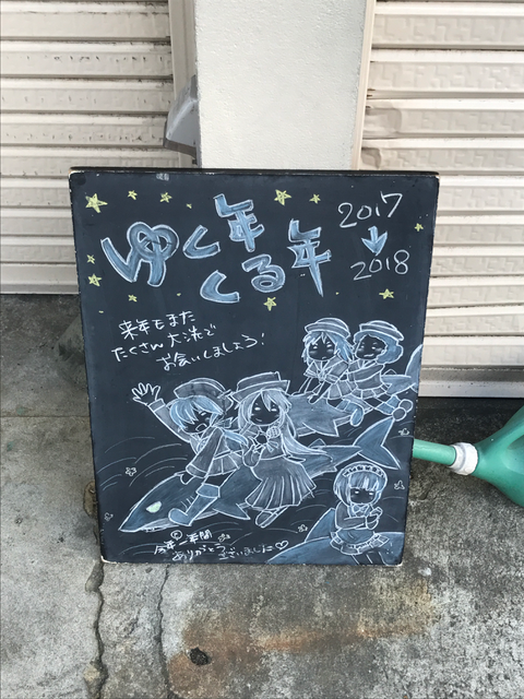 f:id:yamaimo0625:20180102190802p:plain