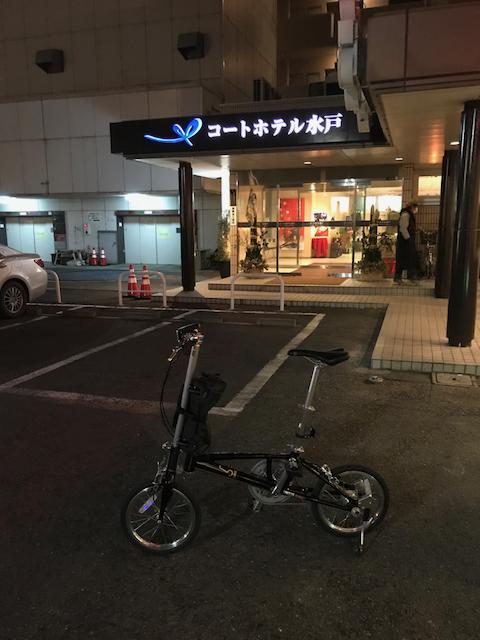 f:id:yamaimo0625:20190105155855p:plain