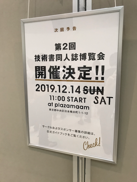 f:id:yamaimo0625:20190728171559p:plain