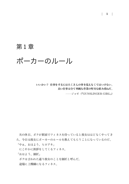 f:id:yamaimo0625:20190920095604p:plain