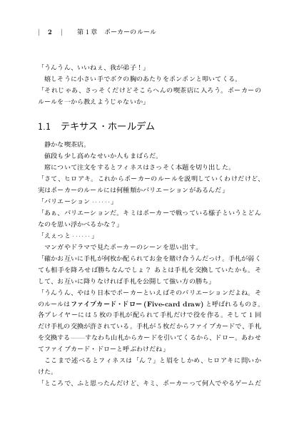 f:id:yamaimo0625:20190920095618p:plain