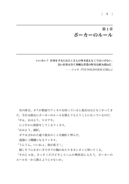 f:id:yamaimo0625:20190920095644p:plain