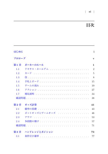 f:id:yamaimo0625:20190920121846p:plain
