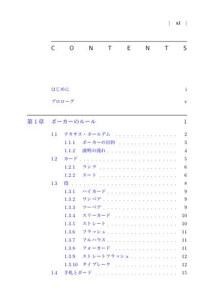 f:id:yamaimo0625:20190920122127p:plain