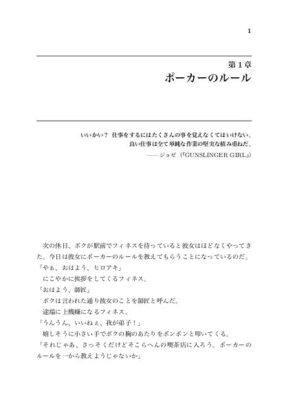 f:id:yamaimo0625:20190921115209p:plain