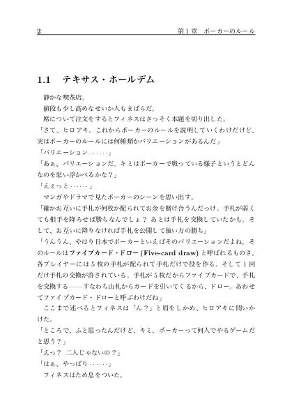 f:id:yamaimo0625:20190921115222p:plain