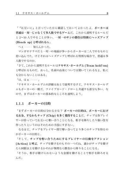 f:id:yamaimo0625:20190921115234p:plain