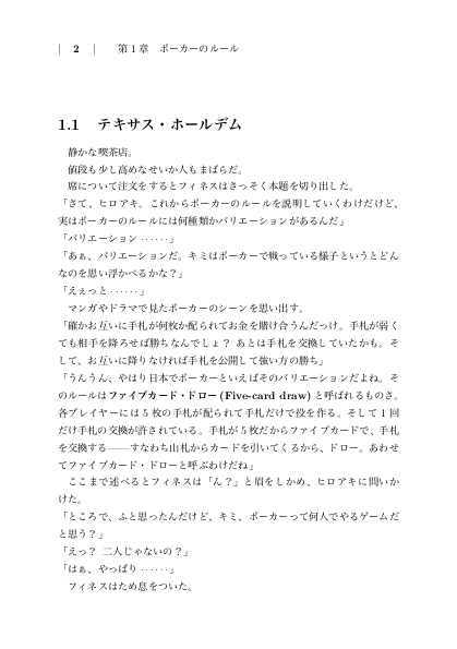 f:id:yamaimo0625:20190921115300p:plain