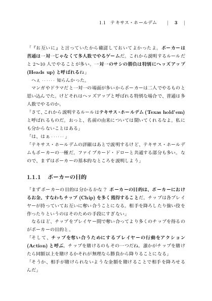 f:id:yamaimo0625:20190921115312p:plain