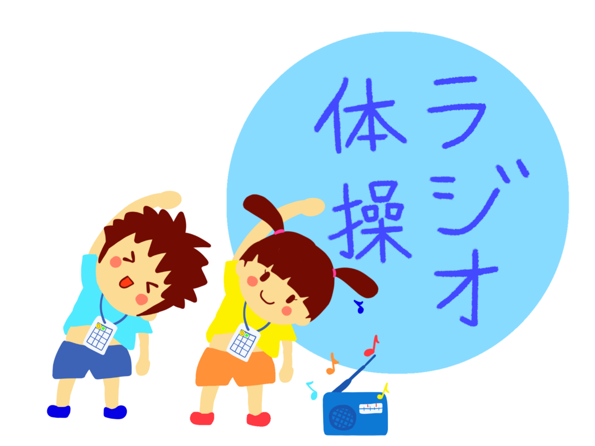 f:id:yamaimo0625:20191016140412p:plain
