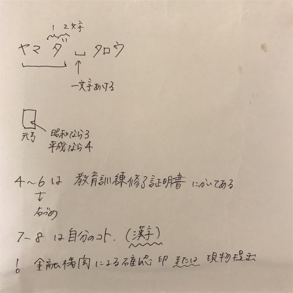 f:id:yamaiririy:20170506125217j:image