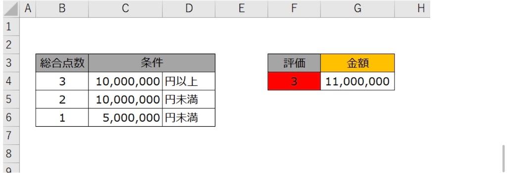 f:id:yamaiririy:20200707120049j:image
