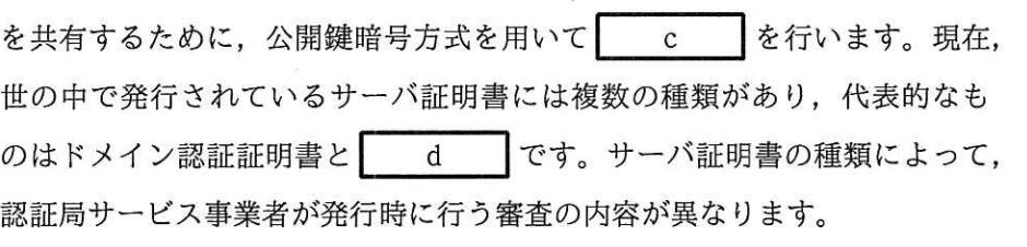 f:id:yamaiririy:20210818230802p:plain