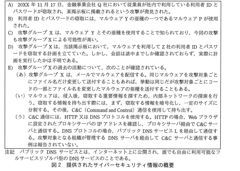 f:id:yamaiririy:20210820000844p:plain