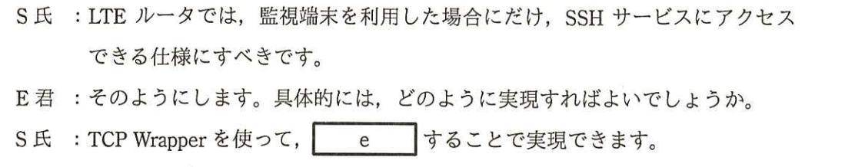 f:id:yamaiririy:20210825234650p:plain