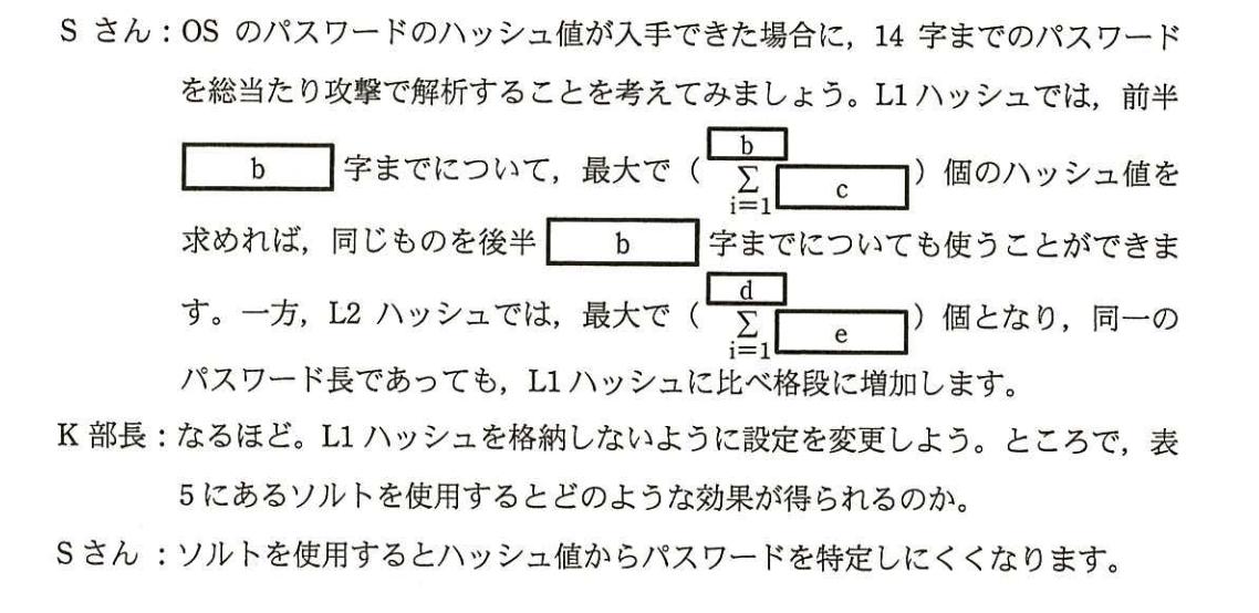 f:id:yamaiririy:20210901135804p:plain