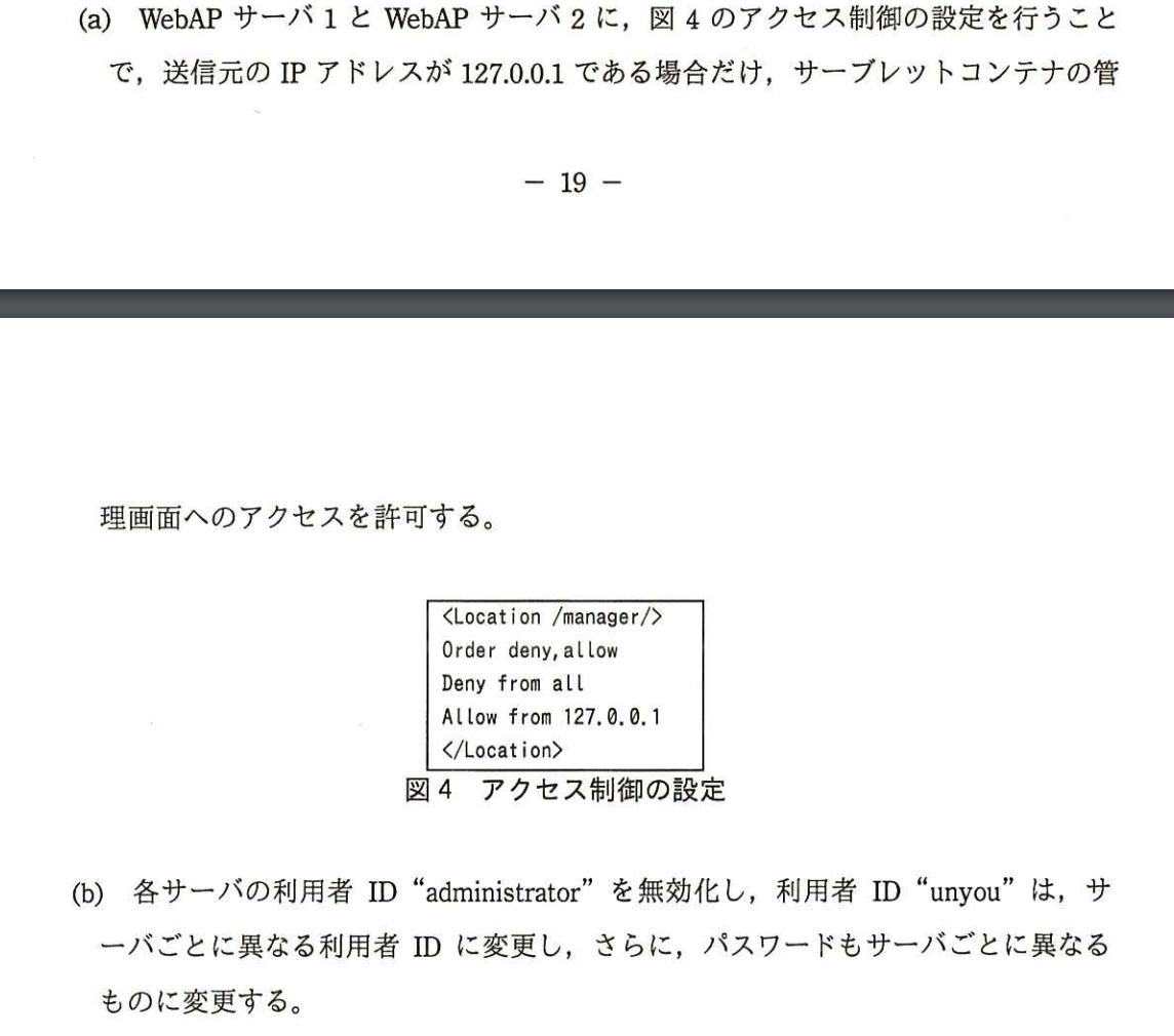 f:id:yamaiririy:20210902001856p:plain