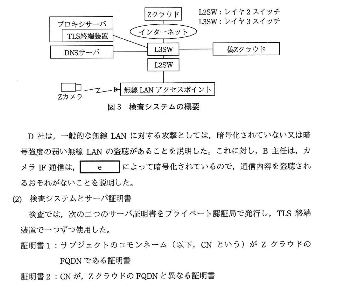 f:id:yamaiririy:20210908002832p:plain