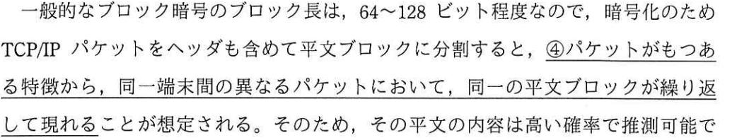 f:id:yamaiririy:20210910102955p:plain