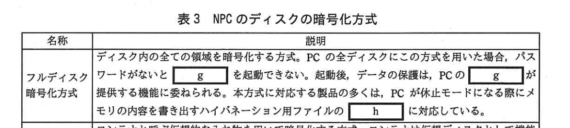f:id:yamaiririy:20210913002527p:plain