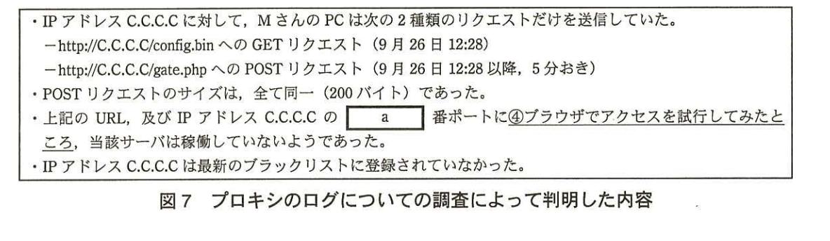 f:id:yamaiririy:20210915200043p:plain