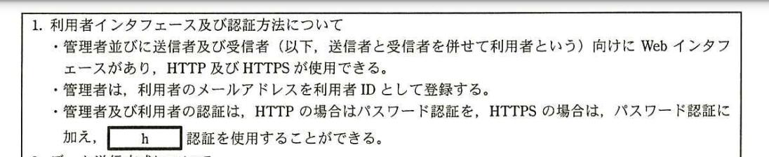f:id:yamaiririy:20210915221731p:plain