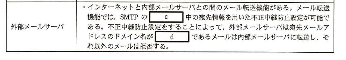 f:id:yamaiririy:20210915234215p:plain