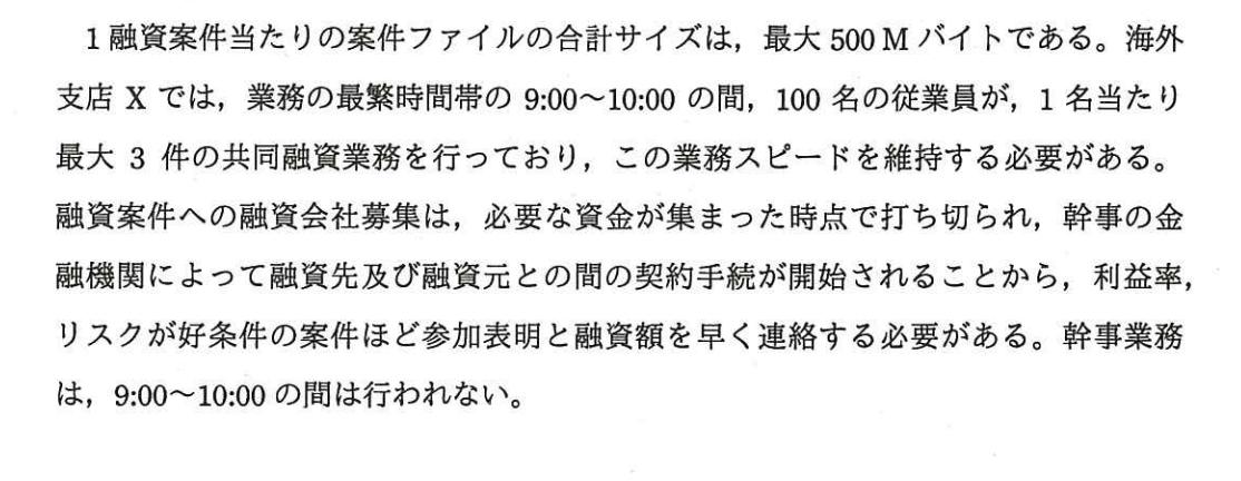 f:id:yamaiririy:20210916011447p:plain