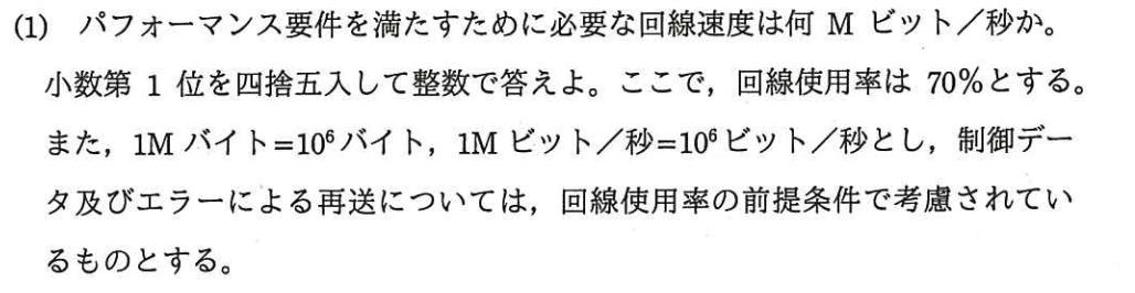 f:id:yamaiririy:20210916011711p:plain