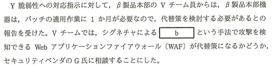 f:id:yamaiririy:20210916221344p:plain