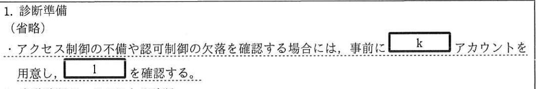 f:id:yamaiririy:20210917000735p:plain