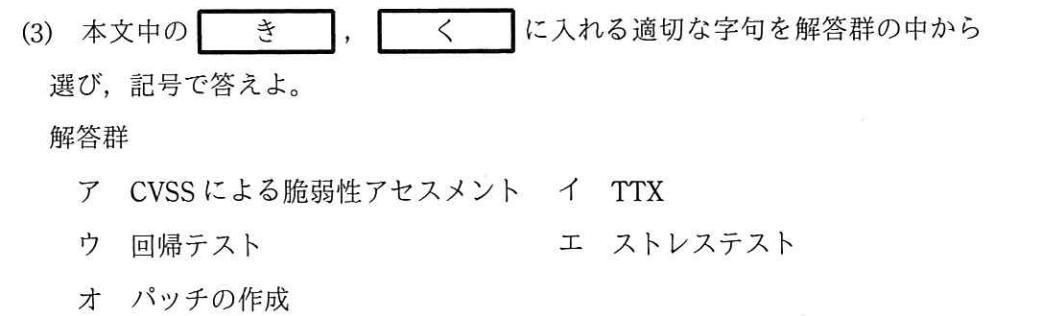 f:id:yamaiririy:20211001014232p:plain