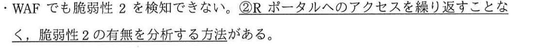f:id:yamaiririy:20211001025022p:plain