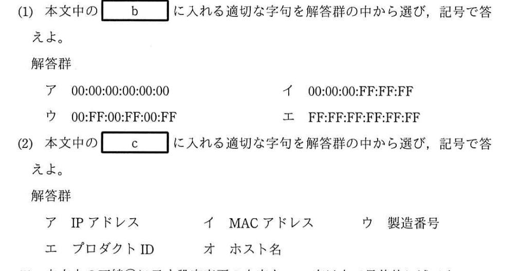 f:id:yamaiririy:20211004223657p:plain