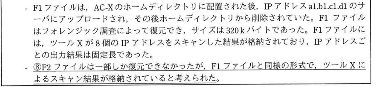 f:id:yamaiririy:20211006223458p:plain