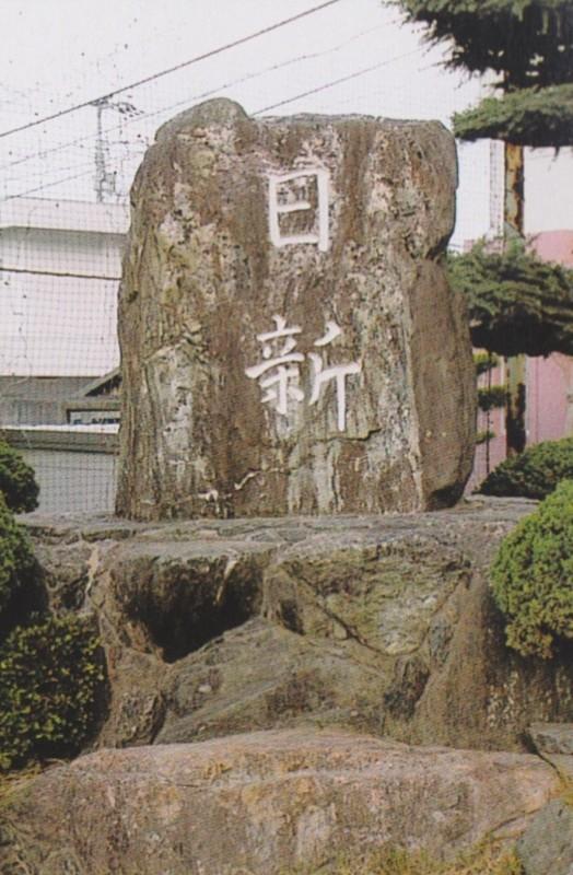 f:id:yamajikai:20130201230437j:image:w180