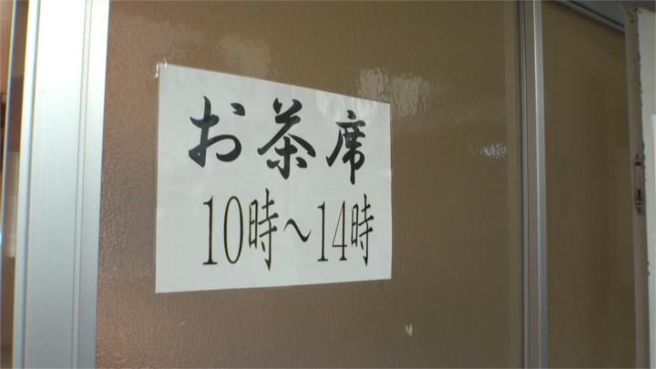 f:id:yamajikai:20141214204332j:image:w360