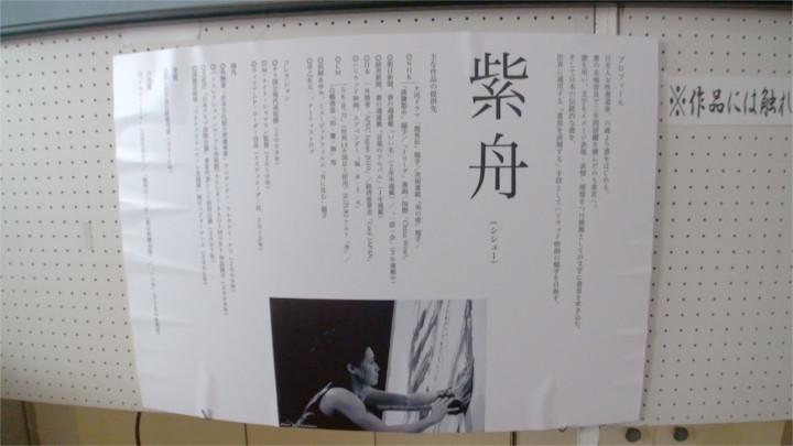 f:id:yamajikai:20141214204334j:image:w360