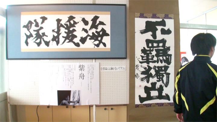 f:id:yamajikai:20141214204335j:image:w360