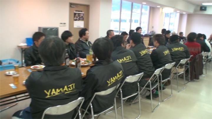 f:id:yamajikai:20141214204401j:image:w360