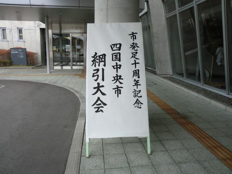 f:id:yamajikai:20141221112052j:image:w360